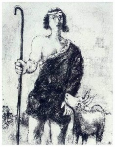 Young Shepherd Joseph