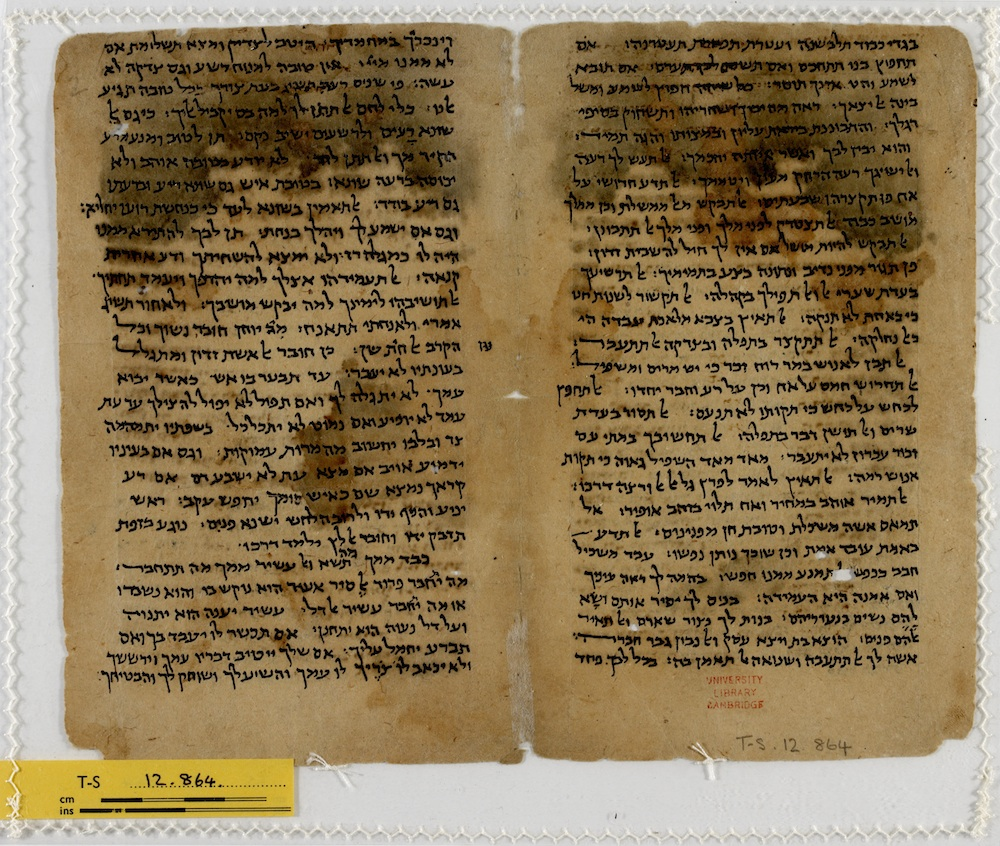 Sirach from the Cairo Genizah